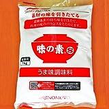 味の素 業務用 うま味調味料 味の素S 1kg袋