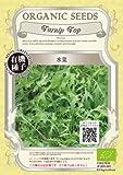 グリーンフィールド 野菜有機種子 水菜 [小袋] A046