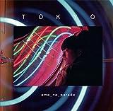 雨のパレード Tokyo タワーレコード限定/限定生産盤CD