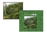 オカリナ「ocarina aroma」 伴奏CD付きセット メロディー楽譜付き
