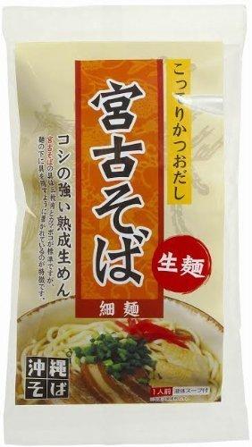宮古そば 生麺 こってりかつおスープ 1食(131.5g)×10袋 琉津 コシの強い熟成生めん 醤油とかつお節をベースにポークエキスでコクのあるスープに 沖縄土産にも最適