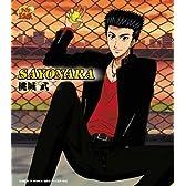テニスの王子様 オン・ザ・レイディオ 2004年9月度 テーマソング SAYONARA 桃城武(CV:小野坂昌也)(初回限定盤)