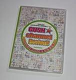 月刊GUSH 創刊10周年記念企画CD GUSH☆channel Revival! 2013年6月号&7月号 全員サービス 神谷浩史 遊佐浩二 江口拓也