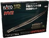 KATO HOゲージ HV-2 手動ポイント6番待避線セット 3-112 鉄道模型 レール...