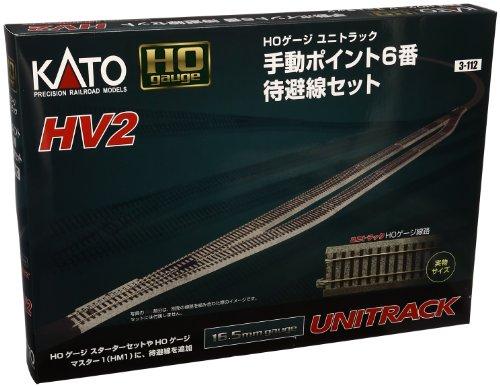 KATO/カトー 3-112 HV-2 HOユニトラック手動6番待避線