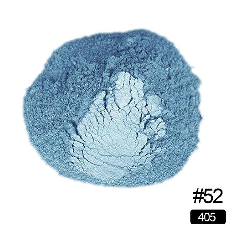 微生物エピソード寝るBETTER YOU (ベター ュー) 夏のアイシャドウ、口紅、フリッカー、カラフル、崩れない、ぼかしやすい、69色 目、唇、フリッカー、ハイライト (X 4710)