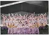 AKB48 ポストカード 前田敦子 涙の卒表宣言!公式 ファングッズ