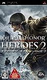 メダル オブ オナー ヒーローズ2 - PSP