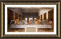 "Alonlineアート–最後の晩餐Leonardo da Vinciゴールドフレーム入りポスター(印刷綿100%キャンバス発泡ボードon )–Ready To Hang   41"" x25""   Framed装飾キャンバス絵画印刷額入りアートフレーム入り"