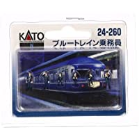 KATO Nゲージ ブルートレイン乗務員 24-260 ジオラマ用品