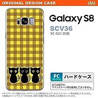 SCV36 スマホケース Galaxy S8 SCV36 カバー ギャラクシー S8 猫C 黄×茶 nk-scv36-1138