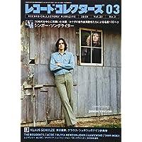 レコード・コレクターズ 2010年 03月号 [雑誌]