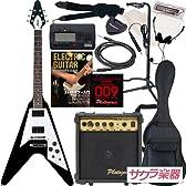 Maison メイソン エレキギター フライングVタイプ サクラ楽器オリジナル FV-22/BK 初心者入門13点セット