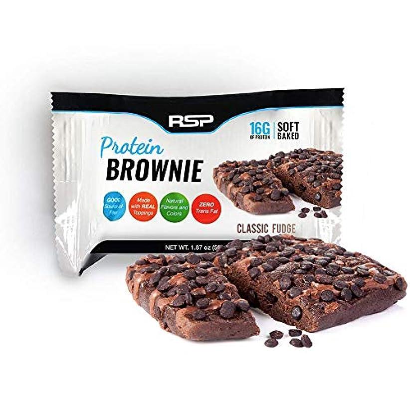 対立買い物に行くスポンジRSP Nutrition プロテイン ブラウニー プロテイン スナック ファイバー オンザゴー 栄養 クラシック ファッジ 12パック