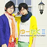 third Wizard / IN FUTURE!!