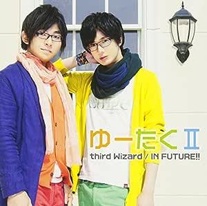 third Wizard / IN FUTURE!!