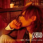 狼煙 / Thank you for coming [初回限定盤B(CD+DVD)]()