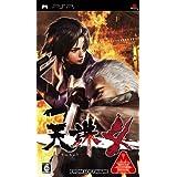 天誅4 - PSP