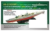 インフィニモデル 1/350 IMシリーズ 日本海軍 潜水艦 伊-400用/T社用 艦船用ディテールアップセット プラモデル用パーツ IM53509