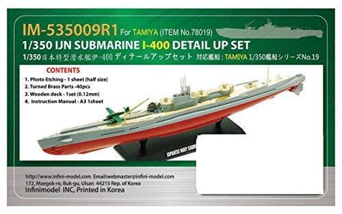 インフィニモデル 1/350 IMシリーズ 日本海軍 潜水艦 伊-400用/T社用 艦船用ディテールアップ プラモ