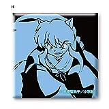 『犬夜叉』 スクエア缶バッジ vol.2 H