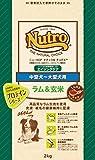 ナチュラルチョイス ラム&玄米 中型犬~大型犬 シニア犬用 2Kg