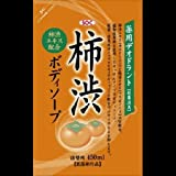 SOC 薬用柿渋ボディソープ 詰替 450ml ×2セット