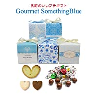 [Hazuwell Japan] グルメサムシングブルーCC (200個セット)