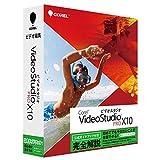 Corel VideoStudio Pro X10 通常版 【ガイドブック付】
