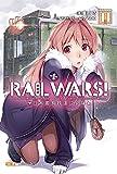 RAILWARS!11 (クリア文庫)