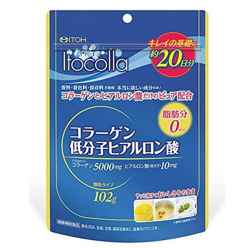 井藤漢方 イトコラ コラーゲン低分子ヒアルロン酸 20日 102g