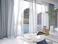 アスワン イエローがアクセントのシックなデザイン カーテン2.5倍ヒダ E6004 幅:100cm ×丈:230cm (2枚組)オーダーカーテン