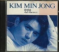 1集(韓国盤)