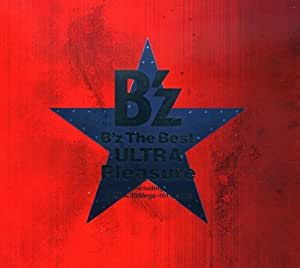 "B'z The Best ""Ultra Pleasure""(2CD+DVD) CD+DVD"