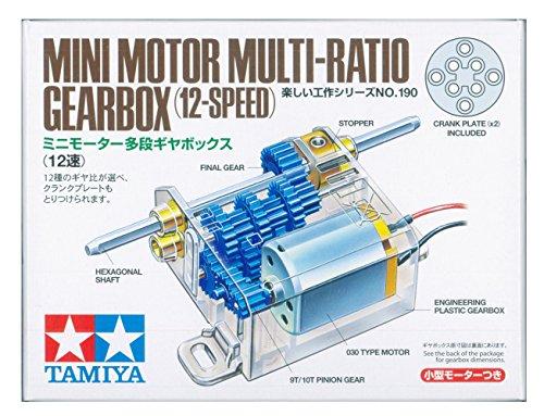 楽しい工作シリーズ No.190 ミニモーターマルチギヤボックス 12速 70190