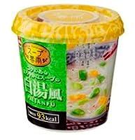 【訳あり(賞味期限:2018/10/5)】旭松食品 カップ スープ春雨 白湯風 48個入