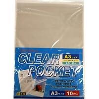 HAKUBA 写真袋 ポケット クリア ポケット A3 サイズ 10枚入り A3 透明 KOP-300