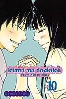 Kimi ni Todoke: From Me to You, Vol. 10 (10)