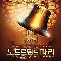 Notre Dame De Paris OST (Korean Casting Version)(韓国盤)