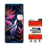 Huawei 6.0インチ Mate 10 Pro SIMフリースマートフォン ミッドナイトブルー【日本正規代理店品】 & OCNモバイル エントリーパッケージセット