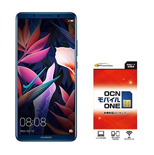 Huawei 6.0インチ Mate 10 Pro SIMフリースマートフォン ミッドナイトブルー日本正規代理店品  OCNモバイル エントリーパッケージセット