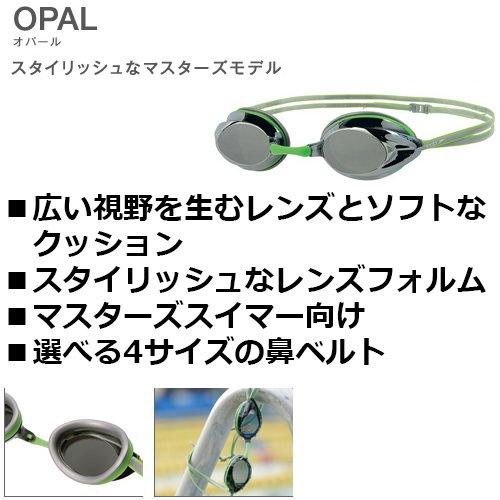 Speedo(スピード) 水泳用ゴーグル オパール SD95G05 ブラック×ピンク