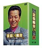 地方記者・立花陽介 傑作選 DVD-BOX III[DVD]