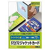 ELECOM DVDトールケースカード 10枚入/カード:W271×D182MM EDT-SDVDT1