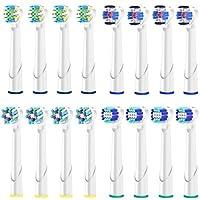 電動歯ブラシ 替えブラシ Qlebao ブラシ用 替ブラシ対応 オーラルB 替えブラシ ベーシックブラシ 4本×4セット=16本 互換ブラシ