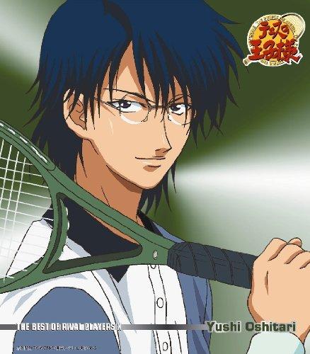 テニスの王子様 - THE BEST OF RIVAL PLAYERS X Yushi Oshitari / 忍足侑士(木内秀信)
