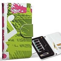 スマコレ ploom TECH プルームテック 専用 レザーケース 手帳型 タバコ ケース カバー 合皮 ケース カバー 収納 プルームケース デザイン 革 クール ユニーク 音楽 音符 001087