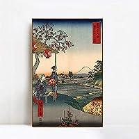 "INVIN ART Framed Canvas Giclee Print Fujimi Chaya by Utagawa Hiroshige Wall Art Living Room Home Office Decorations(Wood Color Slim Frame,20""x28"")"