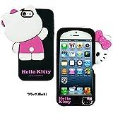 [Hello Kitty Hide and Seek Silicon ハローキティ キティ かくれんぼ バンパーケース ] スマホケース シリコンケース【iPhone5】【iPhone5s】【iPhone SE】アイフォン5S アイフォンSE 可愛い キティちゃん キャラクターケース 柔らかい ソフト シリコン (【ブラック】) [並行輸入品]