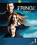 FRINGE/フリンジ〈ファースト・シーズン〉 前半セット[DVD]
